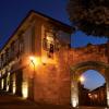 Palácio dos Melos em Viseu referenciado no maior site de viagens do Mundo